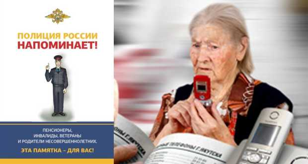 Работа для пенсионеров в василеостровском районе
