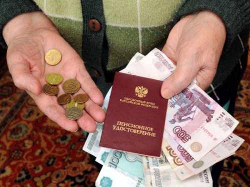 Перечень льгот пенсионерам санкт петербурга