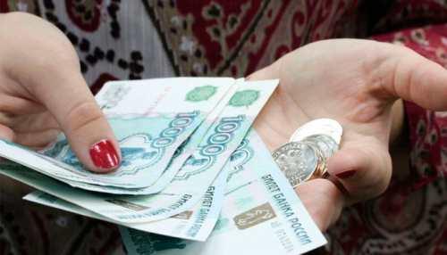 Пенсии с 1 января 2017 года для работающих пенсионеров в беларуси