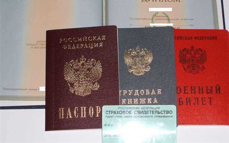 Пенсионное законодательство в постсоветской России менялось неоднократно.